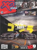 XO Autosport ฉ.211 พ.ค 57