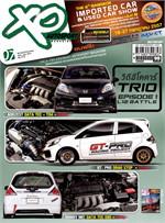 XO Autosport ฉ.212 มิ.ย 57