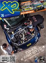 XO Autosport ฉ.214 ส.ค 57