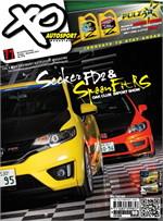 XO Autosport ฉ.216 ต.ค 57