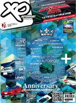 XO Autosport ฉ.218 ธ.ค 57