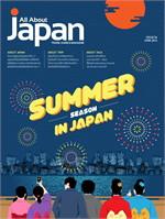 นิตยสารAll About Japan E-magazine 06(ฟรี