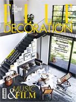 ELLE DECORATION No.181 March 2014