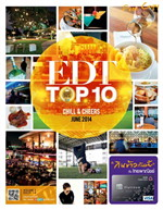EDT Top 10 Issue 14 (ฟรี)
