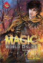 Magic World Online โลกออนไลน์ ล.3