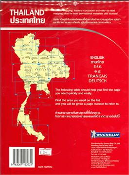 Michelin Thailand Atlas