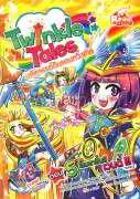 Twinkle Tales เล่ม 5 ตอน ลืมตาขึ้นสิ เวนดี้!
