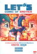 Let's comic of Erotica