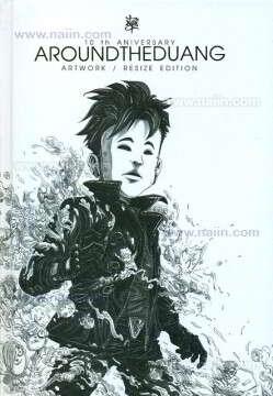 AROUNDTHEDUANG Artwork/Resize Edition