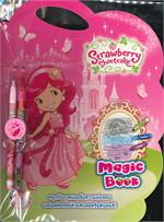 Strawberry Shortcake Magic Book + ดินสอแ