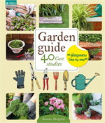 Garden Guide
