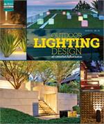 สวนในบ้าน เล่ม 34 Outdoor Lighting Designs