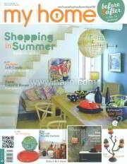 my home ฉ.48 (พ.ค.57)