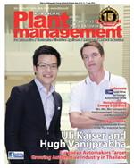 Asia Pasific Plant management ฉ.87 (ฟรี)
