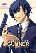 Uncommon Gunner มือใหม่หัดยิง