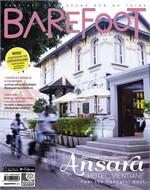 นิตยสาร BAREFOOT ฉ.052 ก.พ 57