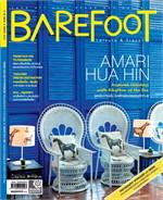 นิตยสาร BAREFOOT ฉ.053 มี.ค 57