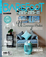 นิตยสาร BAREFOOT ฉ.055 พ.ค 57