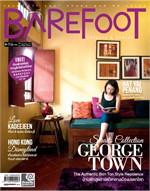 นิตยสาร BAREFOOT ฉ.057 ก.ค 57