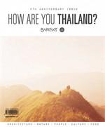 นิตยสาร BAREFOOT ฉ.059 ก.ย 57