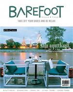นิตยสาร BAREFOOT ฉ.061 พ.ย 57