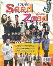 รวมฮิต Seed Zaad (ซี๊ดซ้าด)