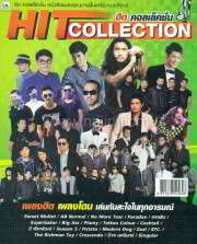 HIT COLLECTION
