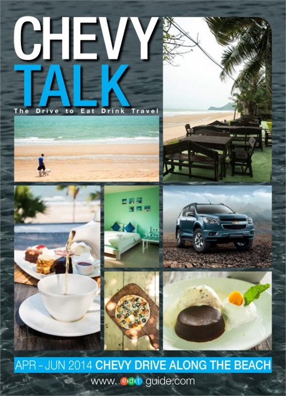 CHEVY TALK Issue 2 (ฟรี)