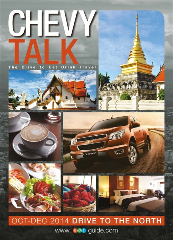 CHEVY TALK Issue 4(ฟรี)