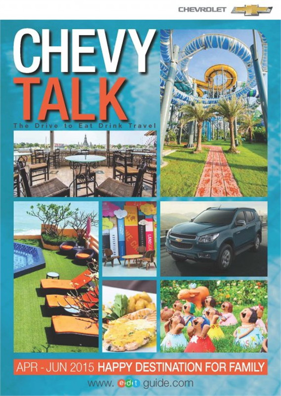 CHEVY TALK Issue 6 (ฟรี)
