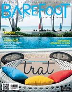 นิตยสาร BAREFOOT ฉ.041 มี.ค 56