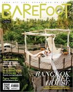นิตยสาร BAREFOOT ฉ.042 เม.ย 56