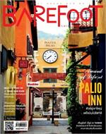 นิตยสาร BAREFOOT ฉ.043 พ.ค 56