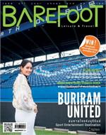 นิตยสาร BAREFOOT ฉ.046 ส.ค 56