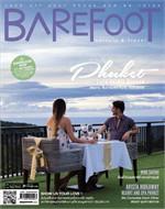 นิตยสาร BAREFOOT ฉ.048 ต.ค 56