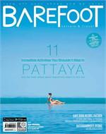 นิตยสาร BAREFOOT ฉ.049 พ.ย 56