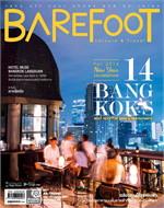 นิตยสาร BAREFOOT ฉ.050 ธ.ค 56