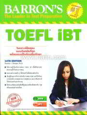 TOEFL IBT 14TH EDITION+MP3