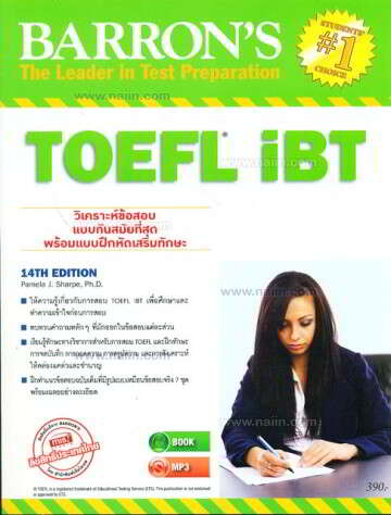 TOEFL IBT 14TH EDITION+MP3