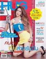 นิตยสาร HUG Magazine ฉบับ ก.ย 57