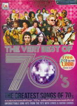 THE VERY BEST OF 70'S (BOXSET)