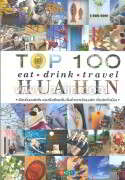 Top 100 Eat-Drink-Travel Hua Hin +แผนที่