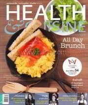 HEALTH & CUISINE ฉ.162 (ก.ค.57)