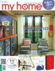 my home ฉ.50 (ก.ค.57)