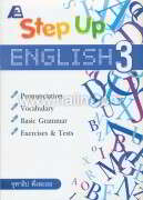 Step Up English 3