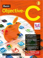 Basic Objective-C