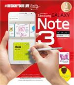 คู่มือการใช้งาน Samsung GALAXY Note 3 ฉ.