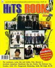 Hits Room ชั่วโมงฮิต