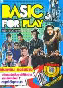 The Guitar Basic For Play Vol.2