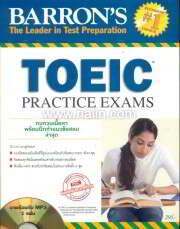 TOEIC PRACTICE EXAMS+MP3